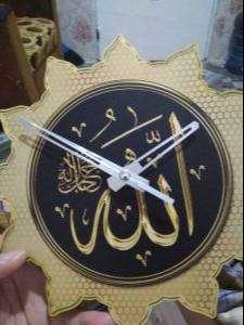 Jam Dinding Kayu Islamic Kaligrafi Allah SWT