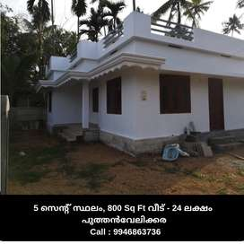 800 Sq ft house in 5 cent land for sale in Puthenvelikara