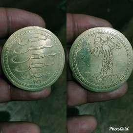 Uang koin lama(antik)