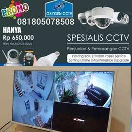 *Super Premium CCTV*