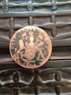 Koin kuno island of sumatra  1804