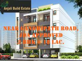 2 bhk sale in gandhipath west, Vaishali Nagar Jaipur