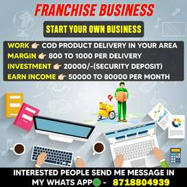 WELL OPPORTUNITY TO  START YOUR OWN BUSINESS NEED DISTRIBUTORSHIP