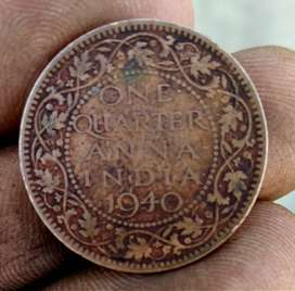 Old coin puratan tutva
