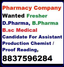 Wanted Fresher D,Pharma, B,Pharma B,sc Medical Candidate