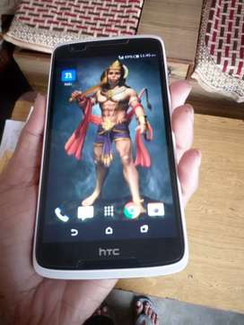 Desire 828 G new condition 4G phone