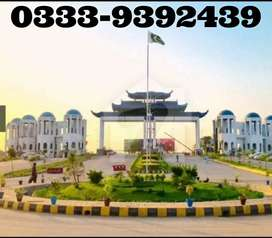 10 Marla plot file for sale in Blue World City Islamabad