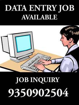 part time data entry work available or everyone