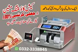 money bill note currency packet cash counting machine in pakistan olx