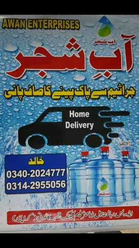 AAB -E - SHAJAR,RO.MINERAL WATER WHOLE SALE SUPPLIER