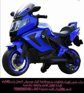 kid bike in very good condition only 2 month use import from saudia