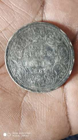 One Rupee coin since in 1862