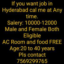 Wanted Care Takers and Ayas