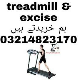 Home gym excise machine