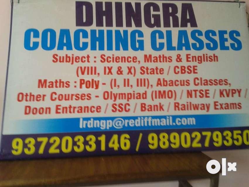 Sainik school coaching 0