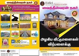 VAITHESSWARAN Nagar, DTCP Approval, gatted community,