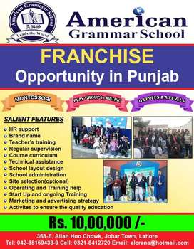 Franchise of a school for