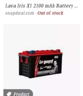 Battery auto