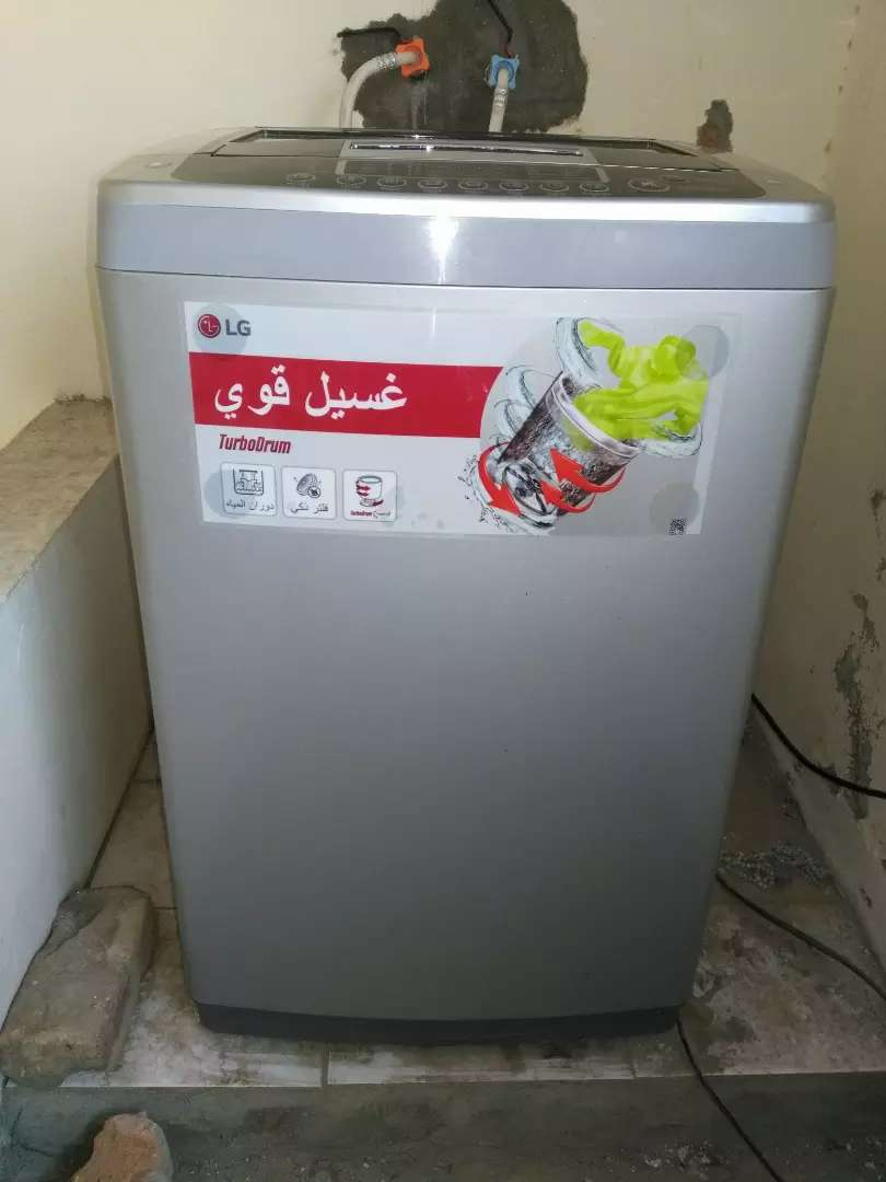 LG Washing Machine T7507TEFVS 0