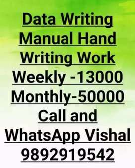 SIMPLE HAND WORK PART TIME JOB AVAILABLE