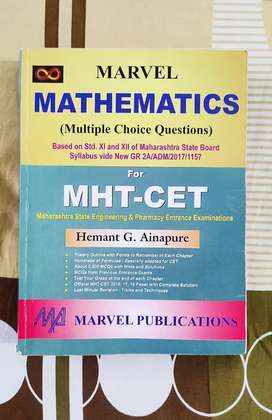 Mathematics book ( marvel publication ) for engineering entrance exams