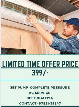 All ac jet pump service repairing and instolition