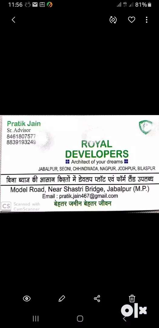 Develop plots available in easy installments 0