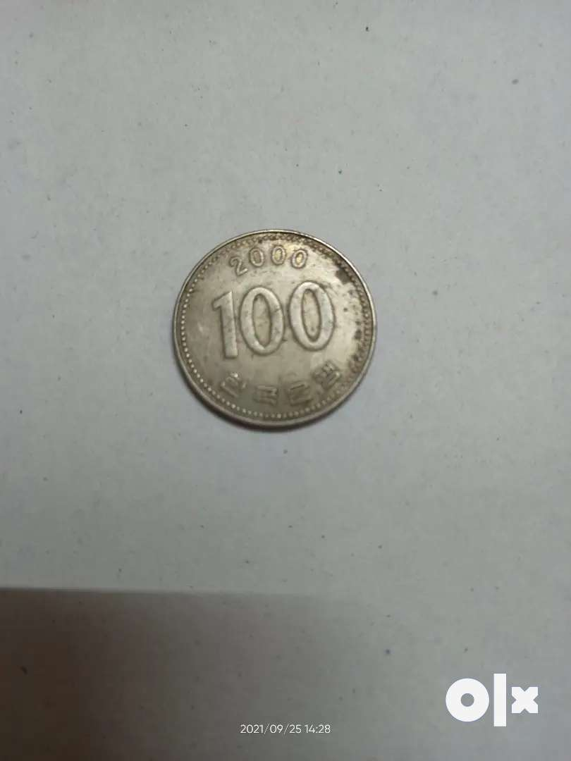 UNIQUE OLD COIN