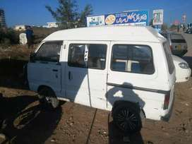 Cary daba bolan for sale white coulre