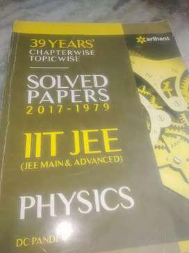Previous year of jee advance