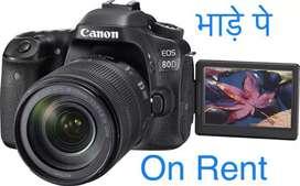 भाड़े पे -DSLR Camera Canon 80D available on Rent