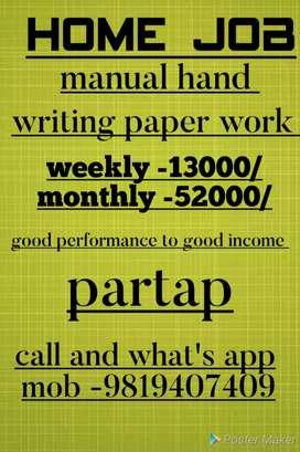 Home base hand writing job