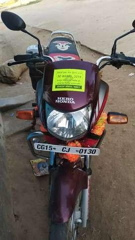 Jharkhand Bi