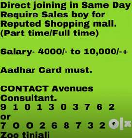 Require Male Candidates for Snow park, Star category Hotel, Showroom,