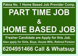 @ REQUIRED BOYS & GIRLS FOR HOME BASED WORK ( DATA ENTRY PHONE TYPING)