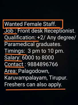 Receptionist /Front office