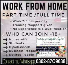 Add Sharing on website, Work at home