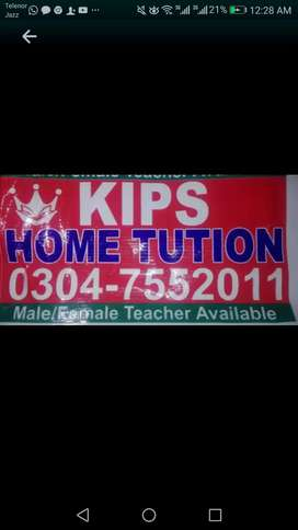 Female Teacher required for home tuition