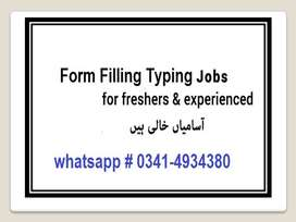 online typing jobs for student as a part time
