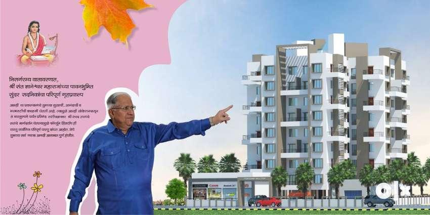 1 and 2 bhk spacious flats for sale at chovisawadi,Alandi 0
