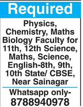 PCMB  teachers required