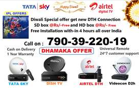 TATA SKY NEW DTH SET TOP BOX AIRTEL D2H CONNECTION DISH TV IPL OFFERS