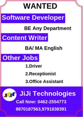 Wanted Software Developers