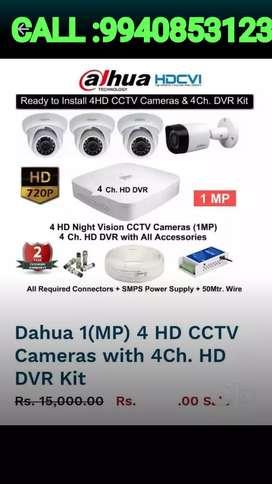 CCTV camera sales & Service in Madurai