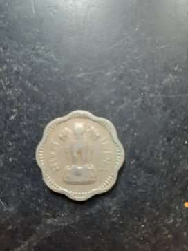 10paise 1962 coin