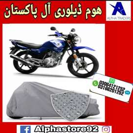 Cover 4 Bikes 125 YBR G  - Keep Cars SAFE & CLEAN - Yamaha yzf dhoom