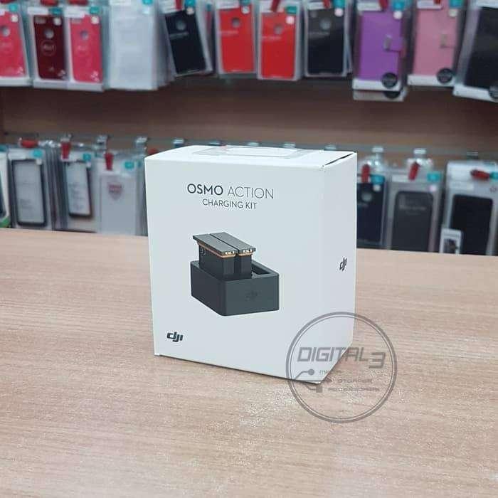 DJI Osmo Action Camera Charging Kit 0