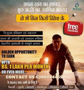 Grab the Business Opportunity