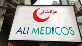 Sales Man for Medical Store