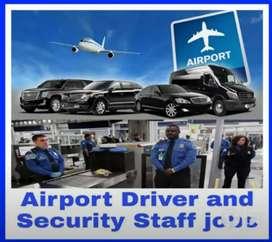 Hiring in Airport Driver